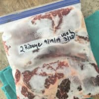 Quart size freezer bag of ribeye steak